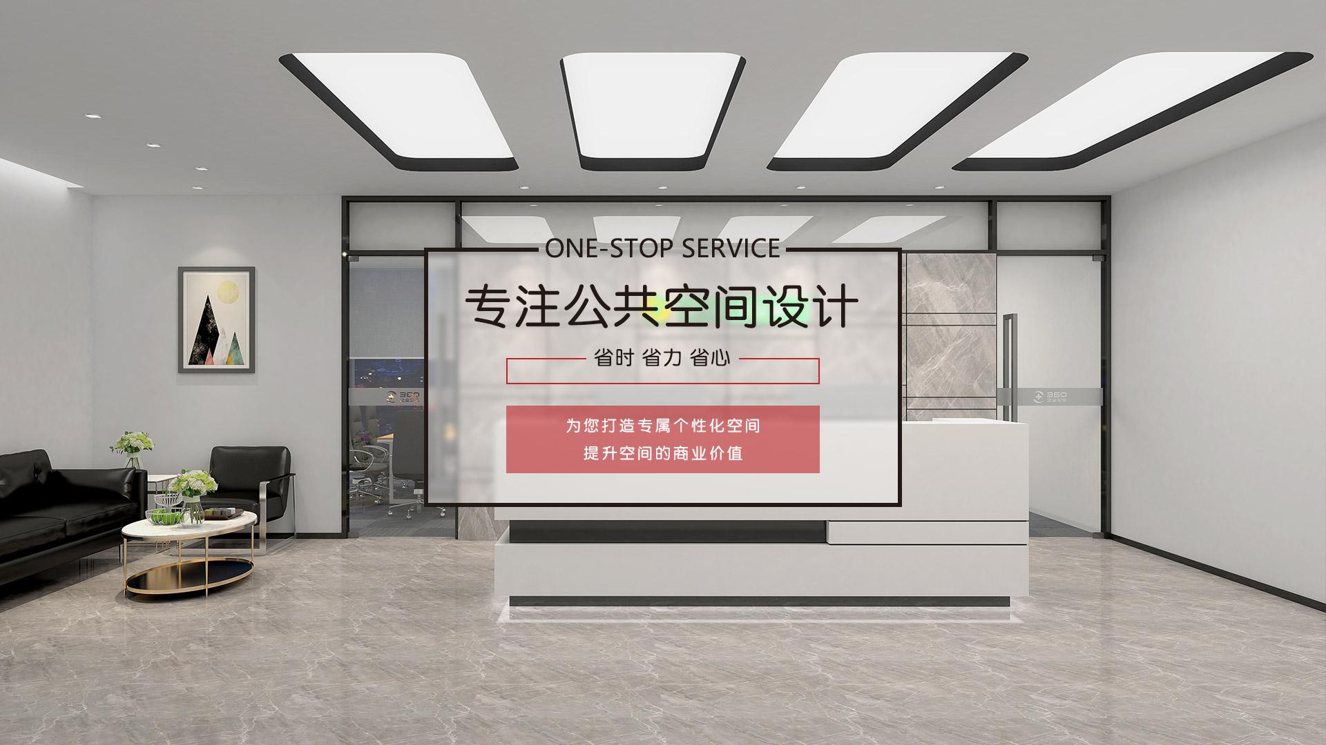中海弘方banner